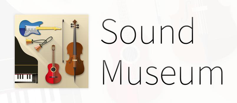 Sound Museum banner