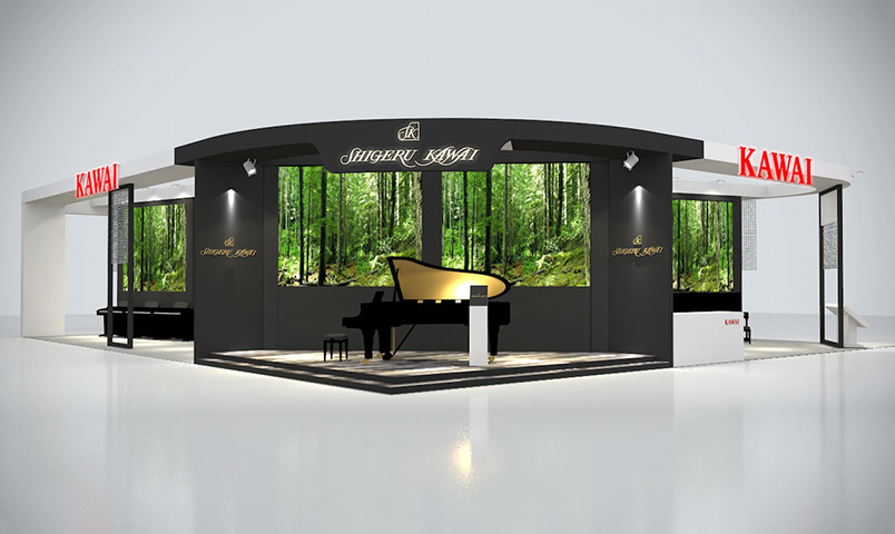 Kawai exhibition area at Music China 2019